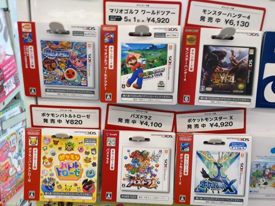 ゲームのダウンロード版店頭販売