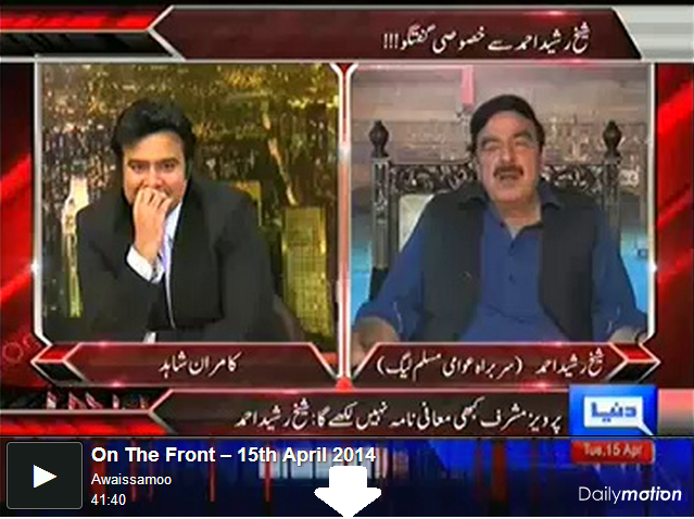 15th Apr 2014 - Sheikh Rasheed
