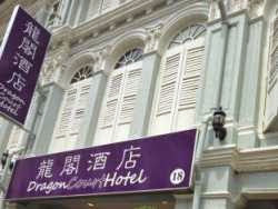 Hotel Murah di Tiog Bahru Singapore - Dragon Court Hotel