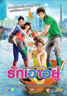 Phim Love at first flood-Tình yêu mùa ngập lụt (2012)