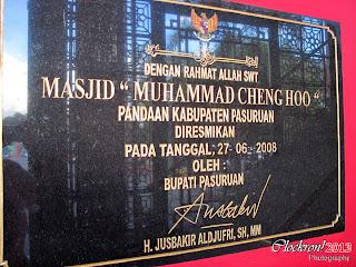 Prasasti Masjid Cheng Ho Pandaan, Pasuruan