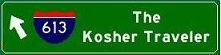 The Kosher Traveler