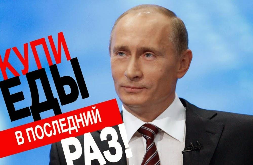 Байден допустил усиление санкций в отношении России - Цензор.НЕТ 4063