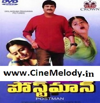 Postman Telugu Mp3 Songs Free  Download  2003