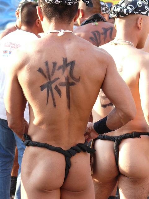 japan all male naked festival