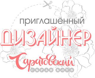 Итоги задания от дизайнера Анастасии Устимкиной