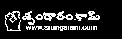 Srungaram.com