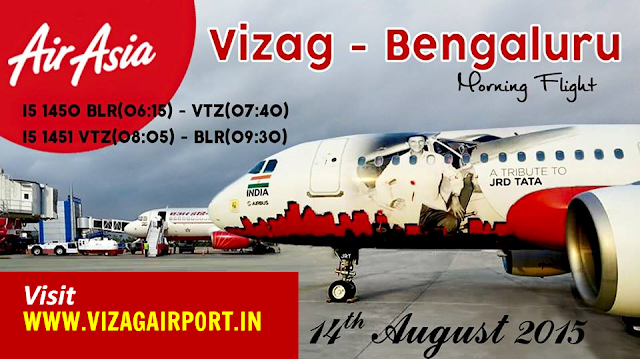 Vizag to Bangalore Flight - Air Asia Aug 15, 2015