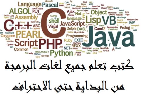 تعليم الماتلاب بالأمثلة العملية كتاب pdf باللغة العربية