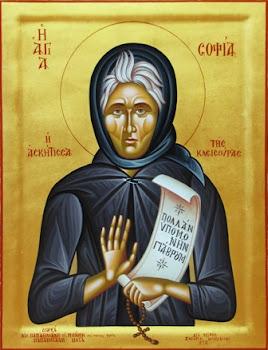 Ο πρώτος εορτασμός της Οσίας Σοφίας της εν τη Ιερά Μονή Κλεισούρας ασκησάσης 6 Μαϊου