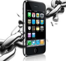 Gambar Jailbreak iOS
