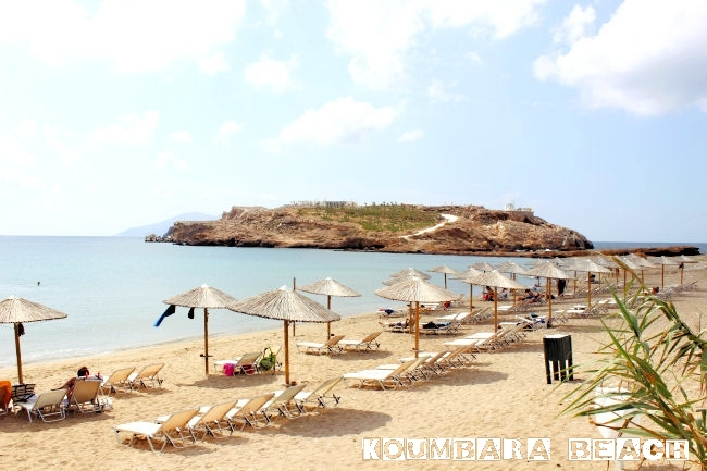 Koumbara beach in Ios. Soft golden sand, clear water. Close to Ios port.
