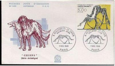 1985年フランス共和国 サルーキ切手のFDC Alberto Giacometti