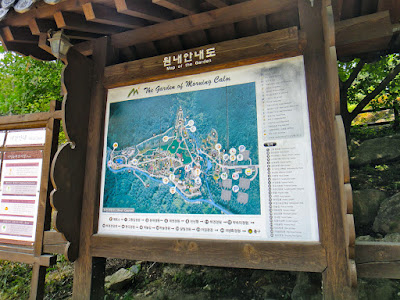 The Garden of Morning Calm Gapyeong South Korea