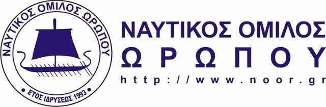 Ναυτικός Όμιλος Νέων Παλατίων & Ευρύτερης Περιοχής Ωρωπού