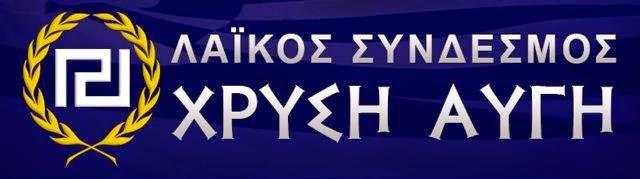Ικεσίες Τσίπρα στις συνιστώσες να ψηφίσουν το νέο μνημόνιο