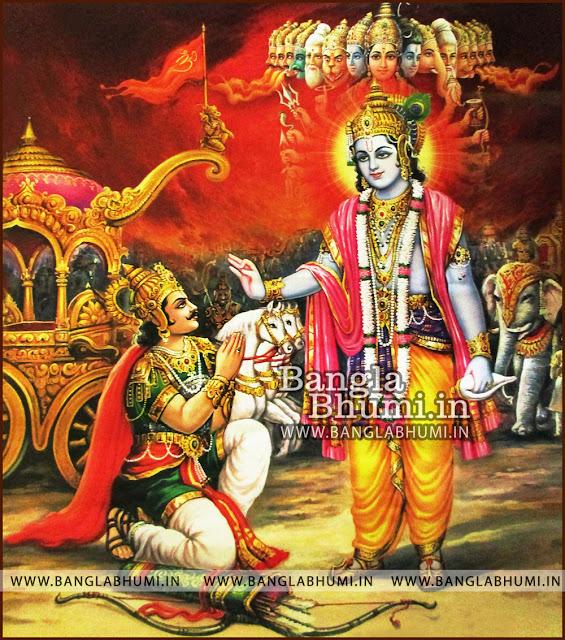 Geeta Mahabharat Shri Krishna and Arjun India God HD Poster Wallpaper