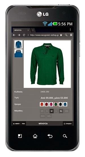 Προϊόν (Product Details Page)