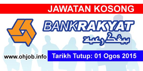 Jawatan Kerja Kosong Bank Rakyat logo www.ohjob.info ogos 2015