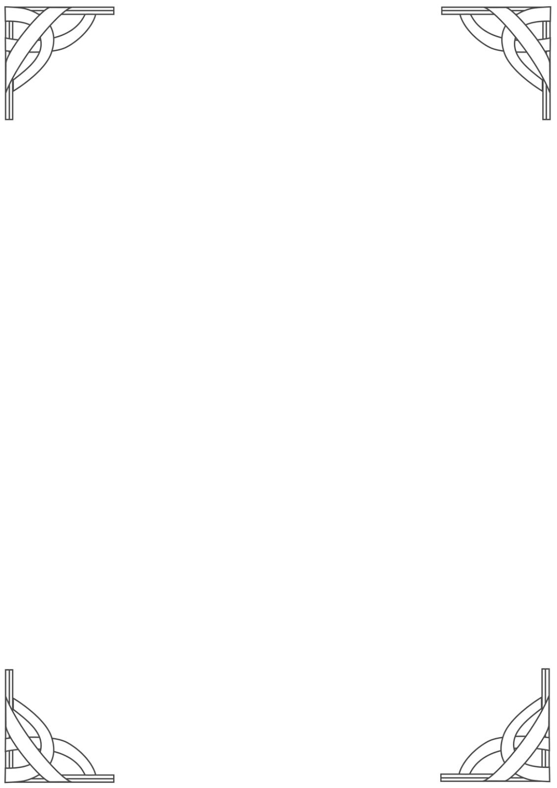 Оформление листа а4 титульный лист