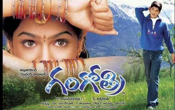 Gangotri Telugu Songs