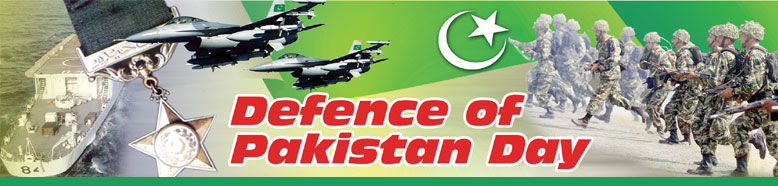 short essay on defence day of pakistan 131 quotes have been tagged as pakistan: muhammad ali jinnah:  east timor the day after kissinger left djakarta in 1975,.