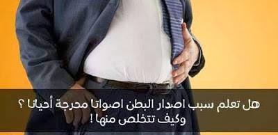 عصافير بطنى بتصوصو ! . حقيقة علمية
