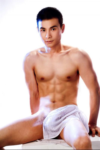 Asian available men nv