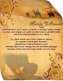 Marhaban ya Ramadhan, pengertian puasa, Ramadhan 1433H, Taman Berbagi