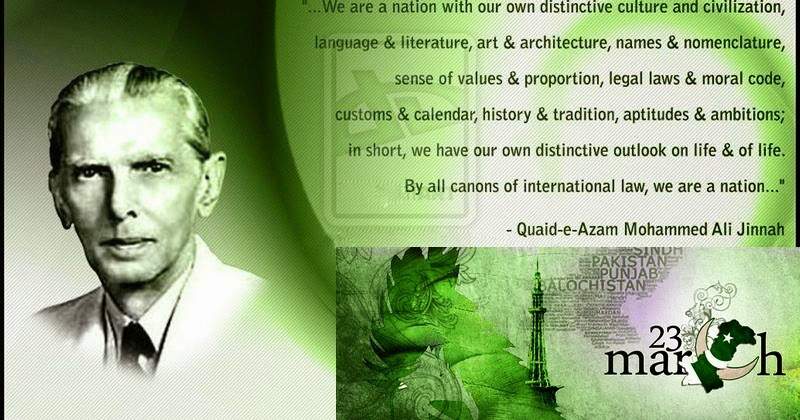 pakistan day celebration essay