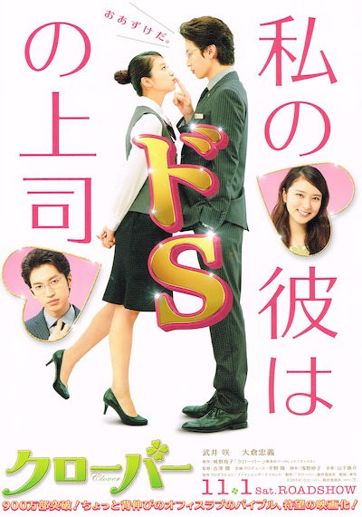 subtitle indonesia my super ex-girlfriend