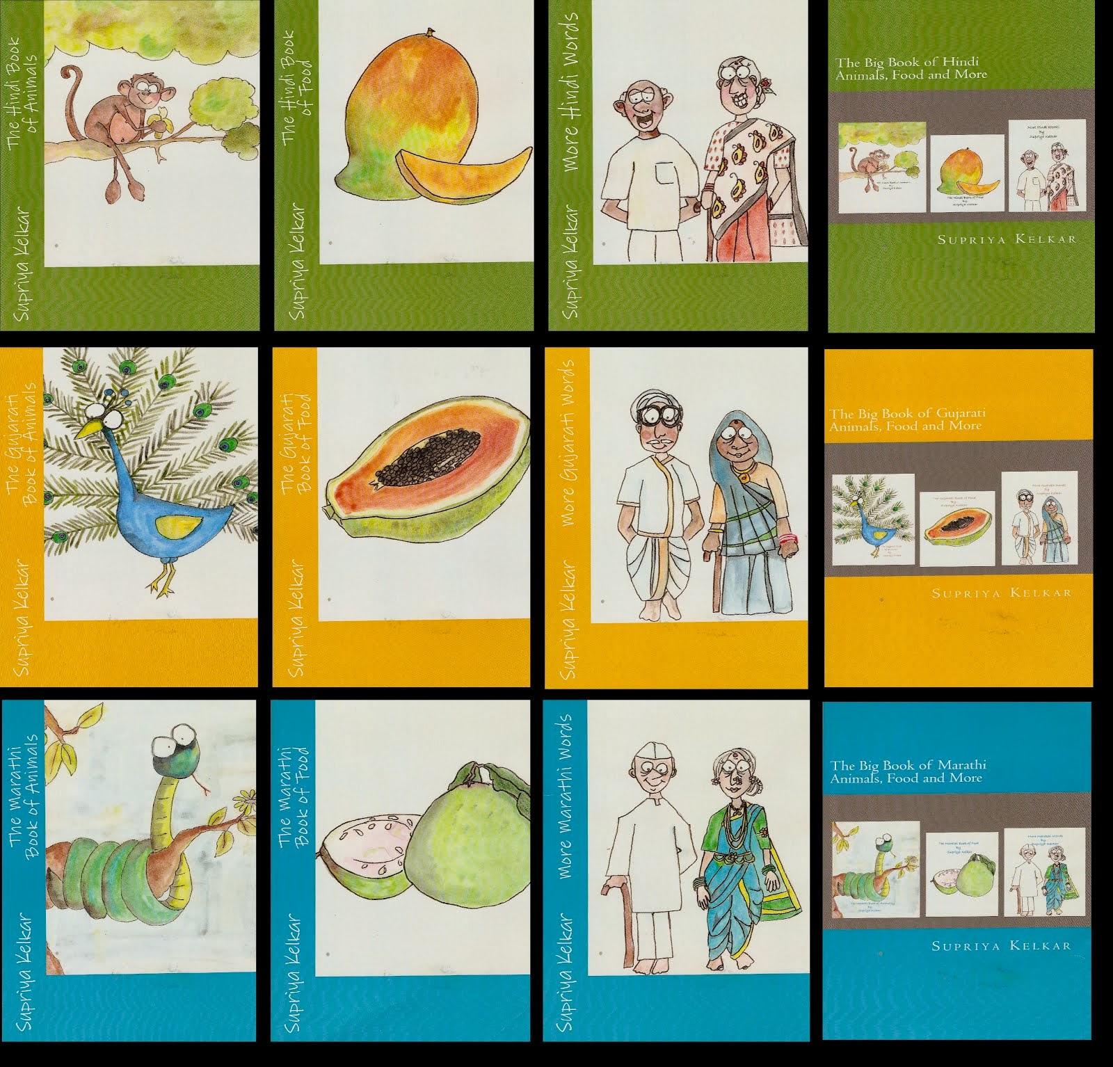 Gujarati Essay Book
