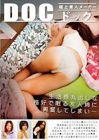 [RDT-185] 生活感丸出しな格好で眠る友人姉に興奮してしまい…