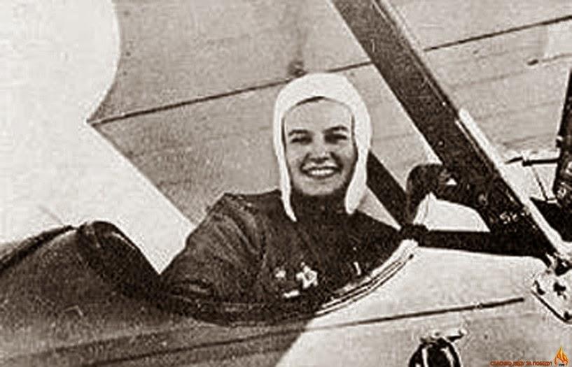 Marina Raskova URSS