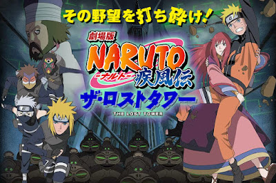 Naruto The Lost Tower