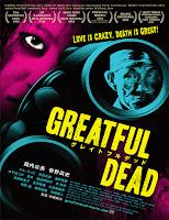 Gureitofuru deddo (Greatful Dead) (2013) [Vose]
