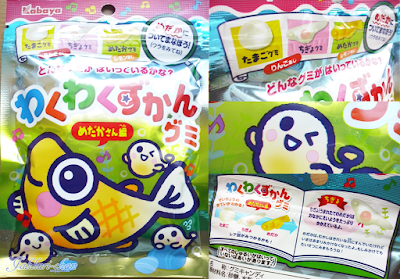 Kawaii Box - Kabaya Fish Gummies