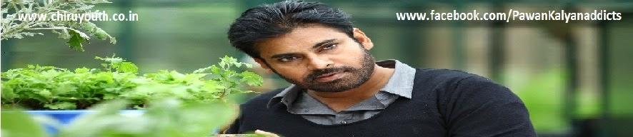 Chiranjeevi,Pawan Kalyan,Allu Arjun,Ram Charan ,Varun Tej Official site
