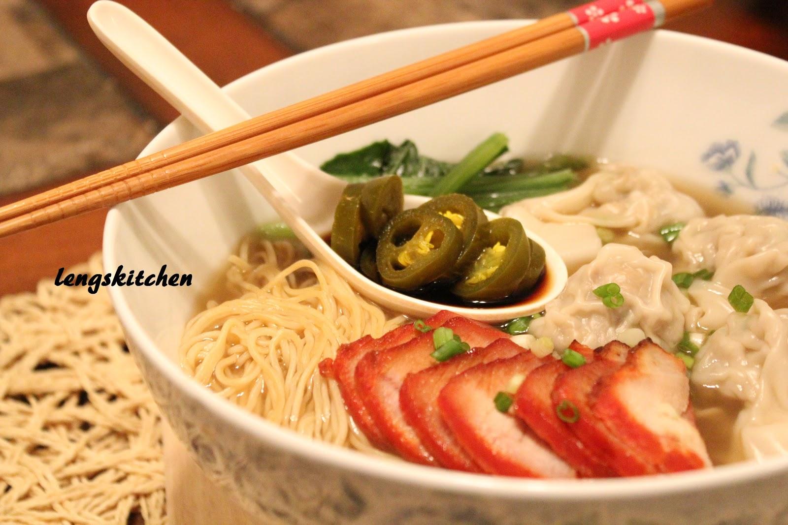 Kitchen Chaos: Wonton Noodle Soup 云吞汤面