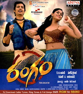 Rangam Telugu Mp3 Songs Free  Download