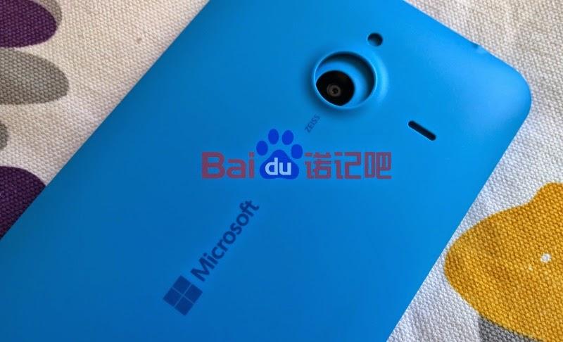 Lumia 1330 leaked images