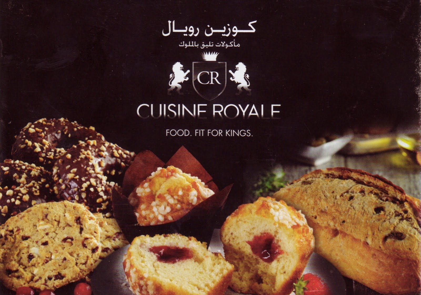 Anna maria coles in trouble over cuisine royale bread for Cuisine royale