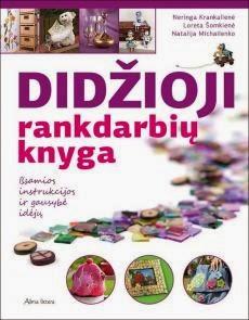 Didžioji rankdarbių knyga. 2011