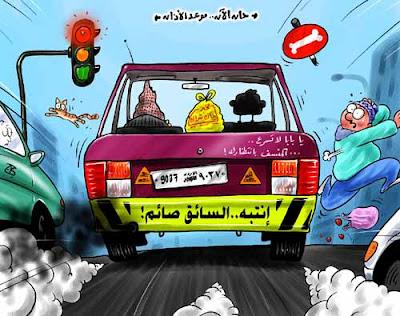 10790683zl9  صور كاريكاتيرات مضحكه   كاريكاتير مضحك