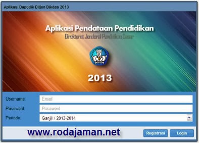 Cara Download Aplikasi Dapodik 2013