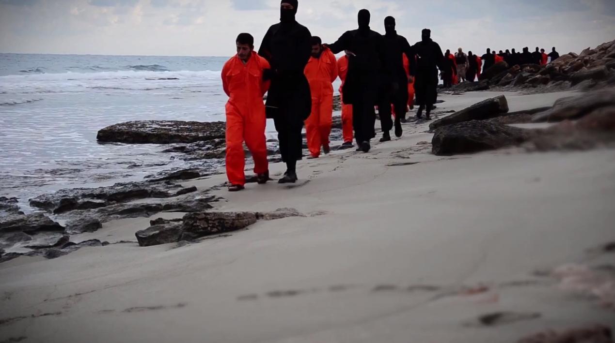 Egyiptom, Líbia, Iszlám Állam, dzsihadista terrorszervezetet, Szirt, terrorizmus,