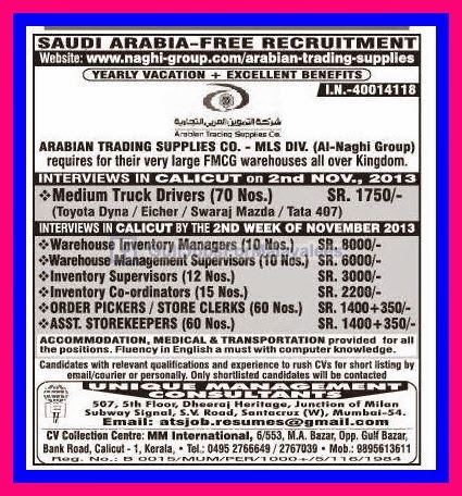Free recruitment for arabian trading supplies company for Arabian decoration materials trading