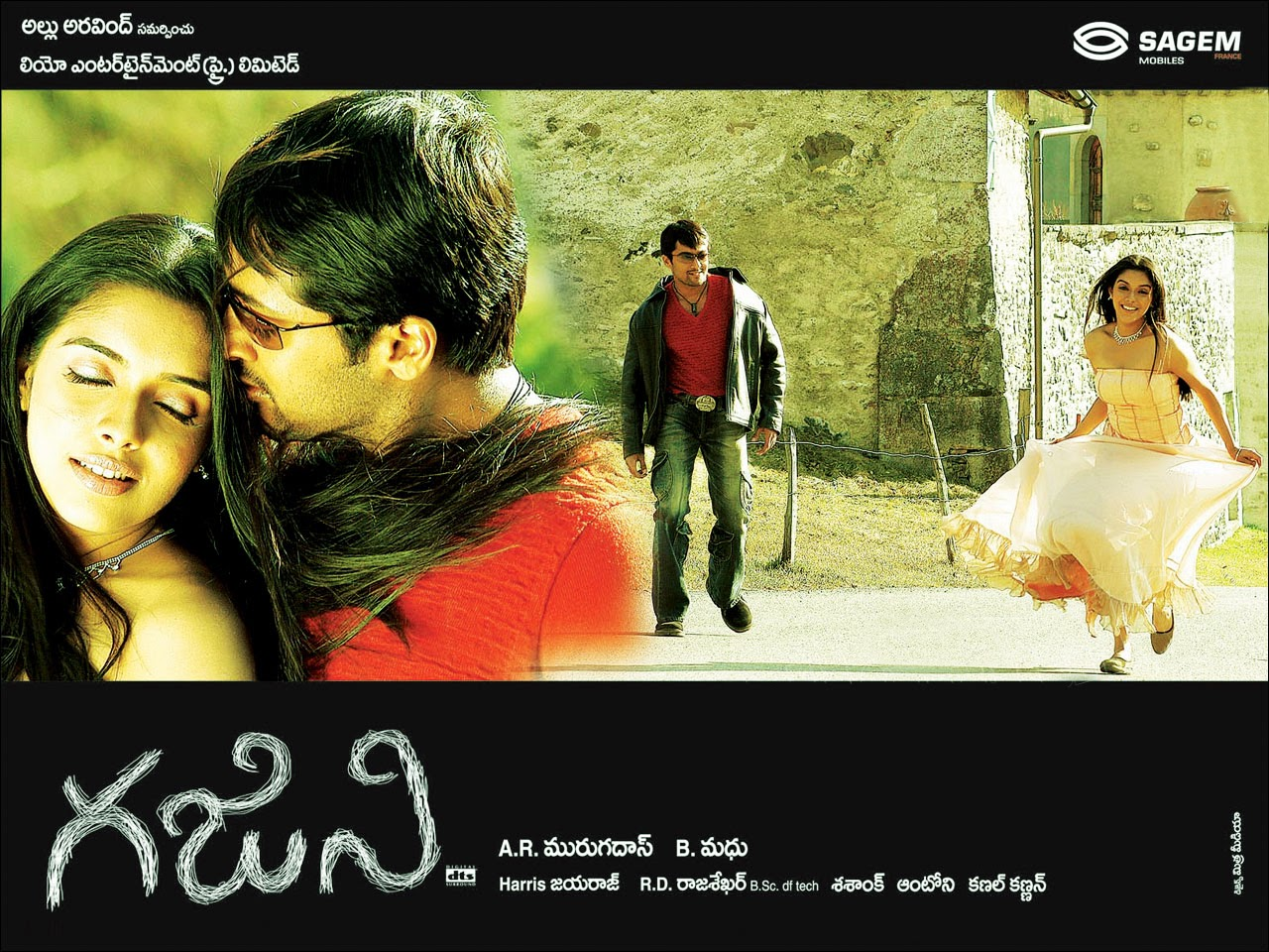 Ghajini Telugu Movie Firstlook Posters Wallpapers In Hd Actor
