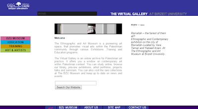 Portada de la galería virtual