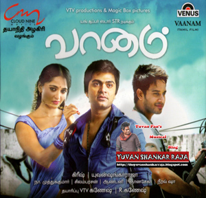 Vaanam Movie Album/CD Cover